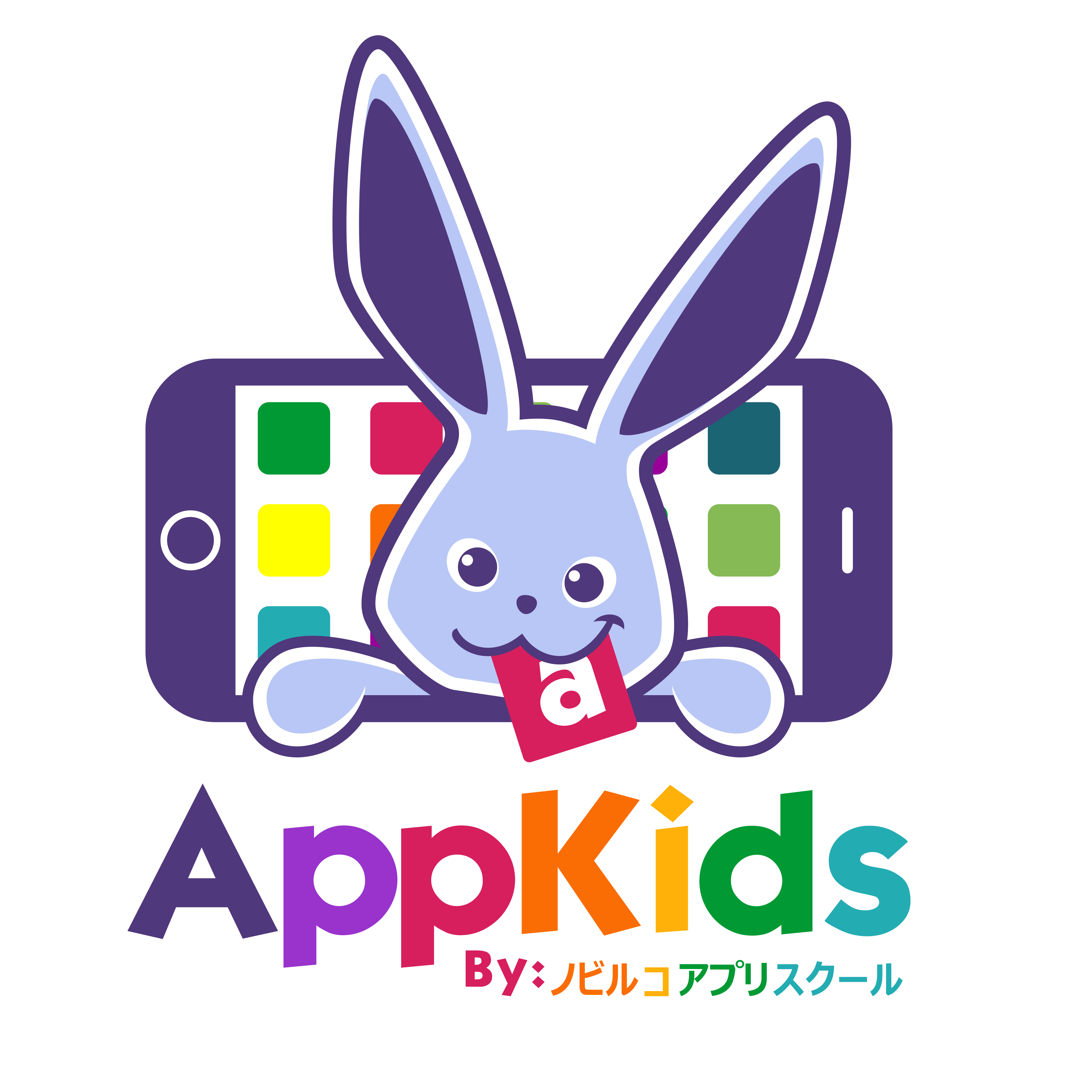 AppKids - 小学生向けプログラミング教育 大崎,五反田,目黒,品川